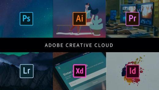 Adobe Creative Cloudとは:ダウンロードから解約までまとめて解説