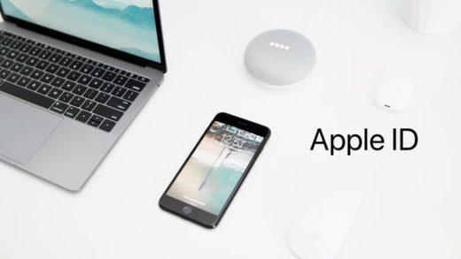 Apple IDとは?作成方法から削除までまとめて解説